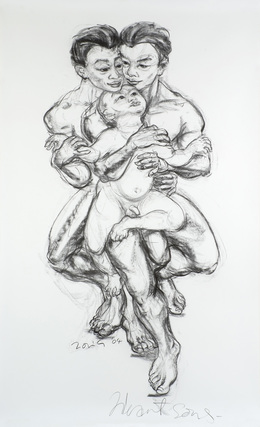 Jimmy Ong 王文清, 'Heart Sons', 2004, Valentine Willie Fine Art