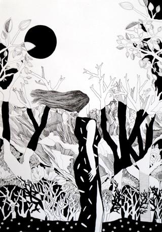 Reysi Kamhi, 'Mother Nature', 2015, Pg Art Gallery