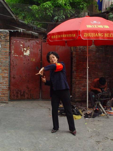 , 'Hip Hop Guangzhou,' 2003, Si Shang Art Museum