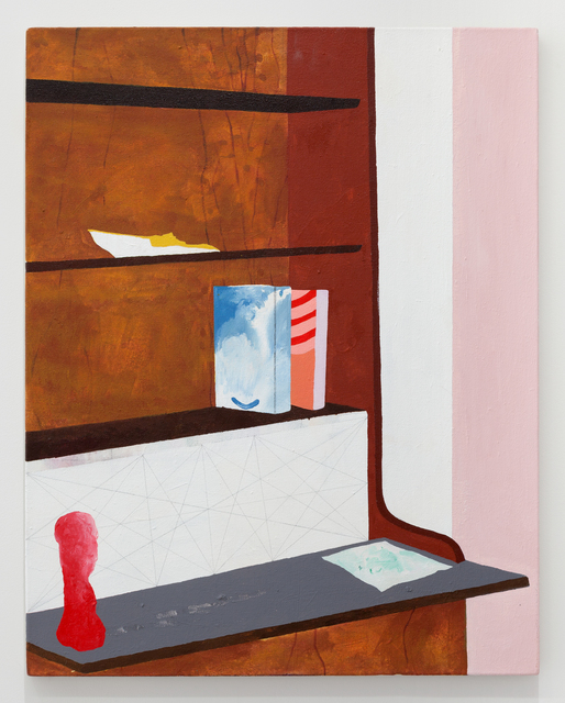 , 'DNJRY,' 2016, Grant Wahlquist Gallery