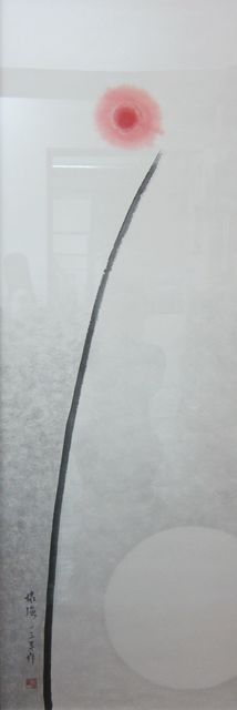 , 'Beyond the Window 窗外,' 2003, Alisan Fine Arts