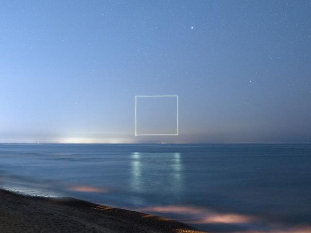 , 'AE 0389 – Square,' , photo-eye Gallery