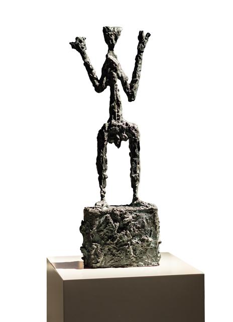 , 'Standart T (X) I,' 1994, Setareh Gallery