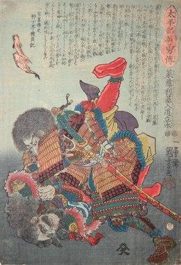 , 'Saito Toshimoto Nyudo Ryuhon,' 1848-1849, Ronin Gallery