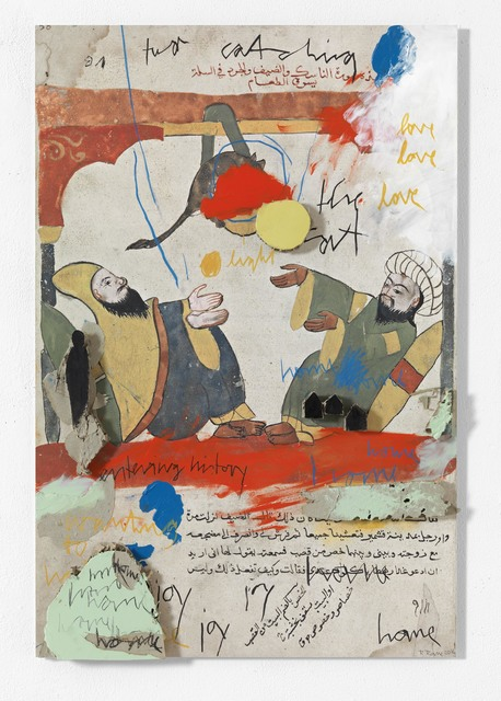 , 'The Secret Box / Floor Plan of the Tabernacle,' 2016, Zilberman Gallery