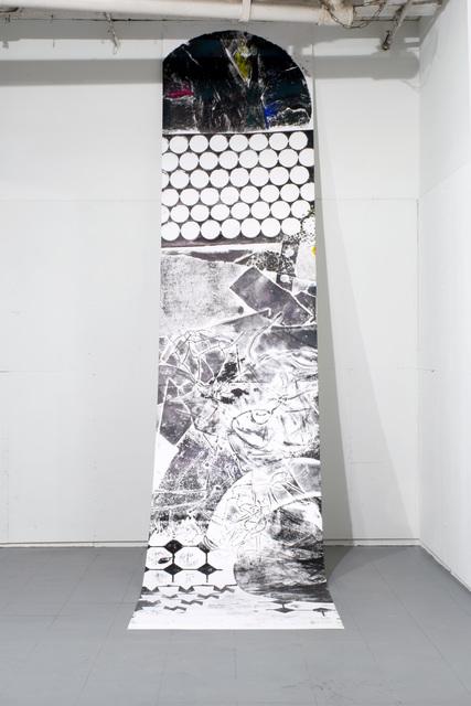 , 'Radio Skin,' 2015, PROTO Gallery