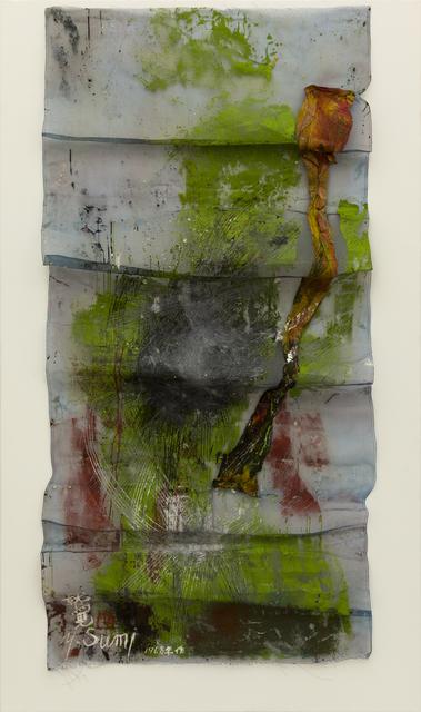 , 'Untitled,' 1968, ABC-ARTE