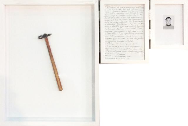 , 'Hummer of E. Petrenko,' 2010, Gallery 21