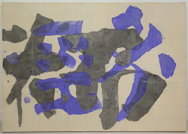 Wei Jia, '17207', 2017, Schmidt Dean Gallery