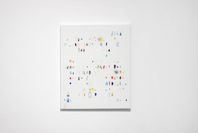 , 'Yearbook: Grid 0,' 2016, Josée Bienvenu