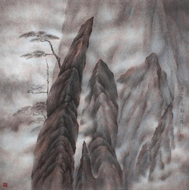 , 'Peaks - Clouds - Pines,' 1980, Galerie du Monde