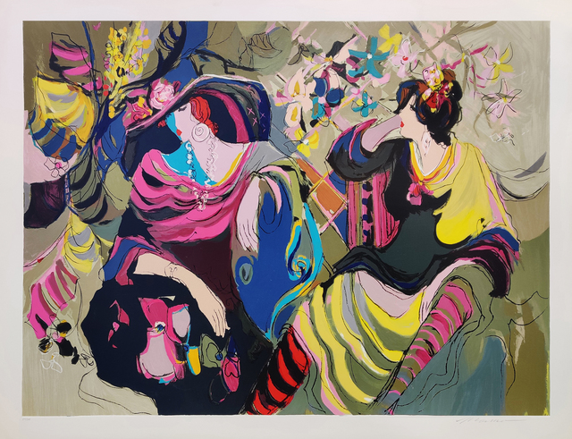Isaac Maimon, 'GAZEBO', 1991, Print, SERIGRAPH ON PAPER, Gallery Art