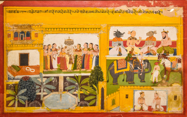 India, Mewar, 'Leaf from the Ramayana: Sita at Ravana's Palace', Late 17th century, Kapoor Galleries / Graham Shay 1857