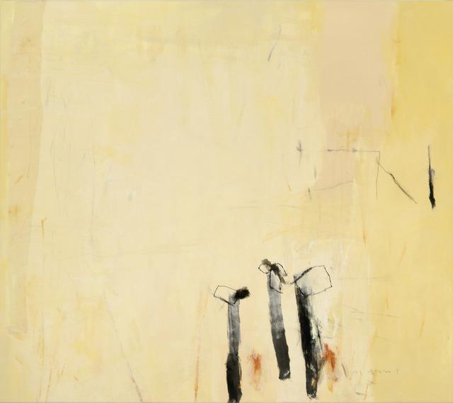 , 'Illumi,' , Nüart Gallery