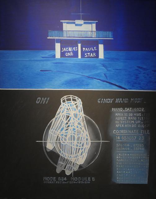 , 'Supplément n˚5,' 1992, Richard Taittinger Gallery