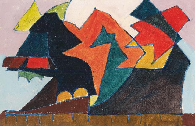 , 'Centerport Series #28,' 1942, Alexandre Gallery