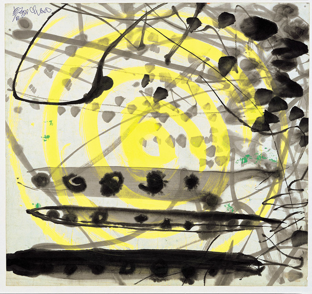 Chao Chung-hsiang 趙春翔, 'Upstream Fish', ca. 1989, Alisan Fine Arts
