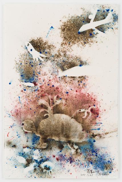 , 'Penglai / Hōrai - 5,' 2015, Art Front Gallery