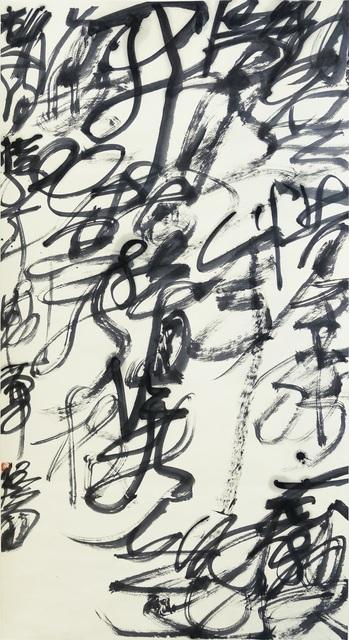 , 'Du Qiuniang-Gold Embroidered Robe 杜秋娘,' 2016, iPreciation