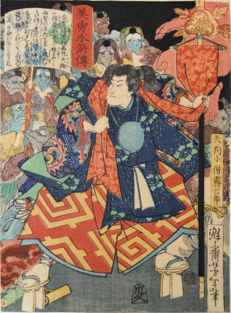 Tsukioka Yoshitoshi, 'Tengu-kozo Kiritaro', 1866, Ronin Gallery