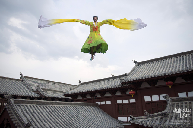 , 'Flying over Datong,' 2015, Juliette Culture and Art Development Co. Ltd.