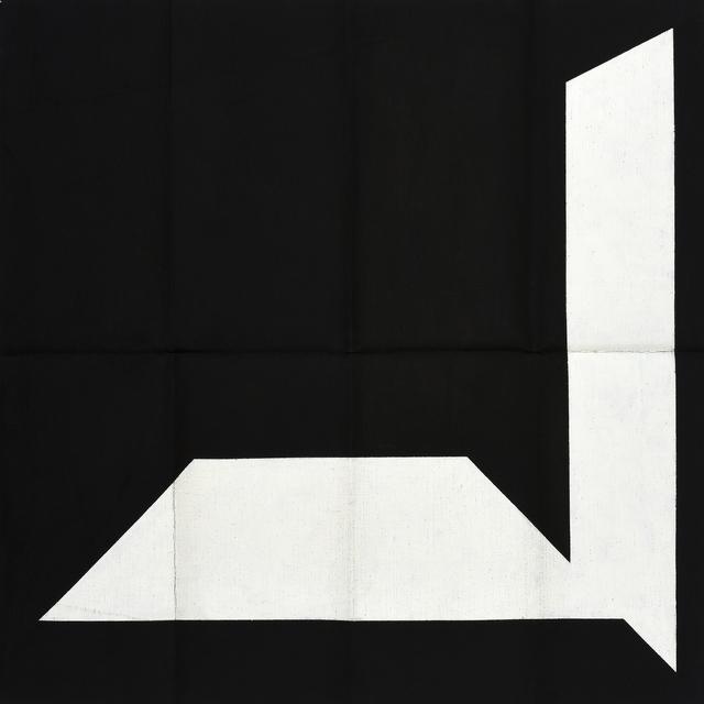 , 'Part and Whole,' 1979, SAGE Paris
