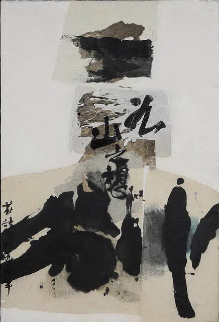 Chuang Che 莊喆, 'As Lofty as a Mountain', 1960, Painting, Mixed media, Asia Art Center