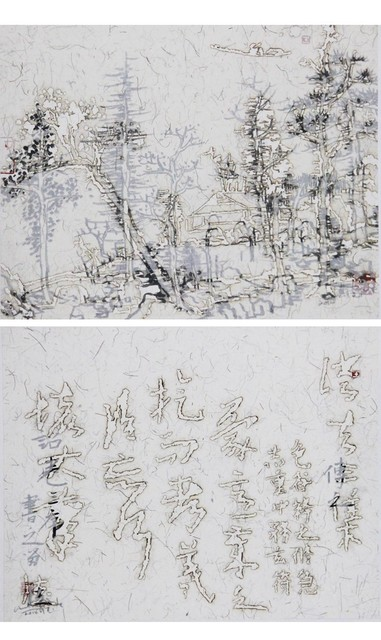 , 'Hou Shan JNF 01,02,' , Ode to Art