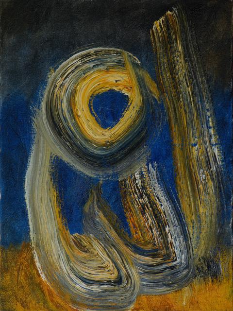 , 'Allah ,' 2004-2007, Eye For Art Houston
