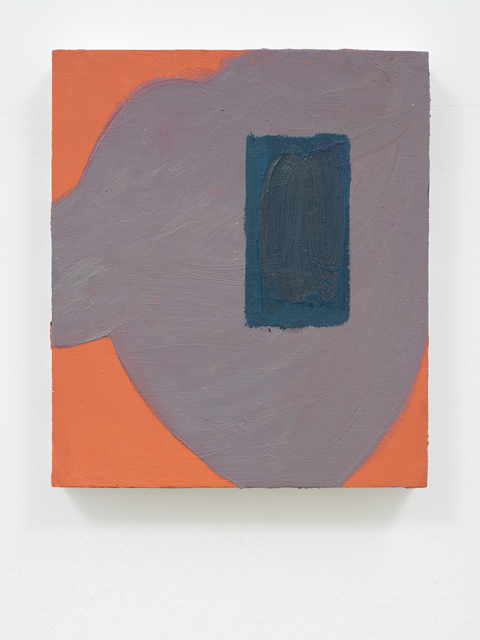 , 'Herzkammer,' 2017, Kadel Willborn