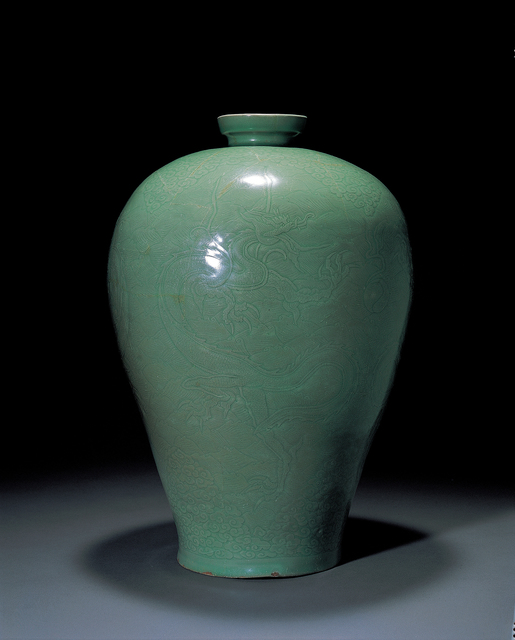 , 'Celadon Bottle,' Goryeo Dynasty-12th century, Leeum, Samsung Museum of Art