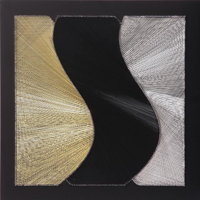 , 'The Black S,' 2013, Pi Artworks Istanbul/London
