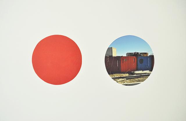 , 'Unending Industry,' 2017, Art Mûr