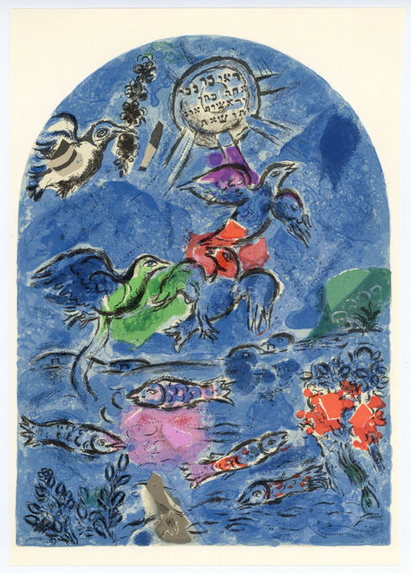 Marc Chagall, 'The Jerusalem Windows: Reuben', 1962, Print, 20 Color Stone Lithographe, Inviere Gallery