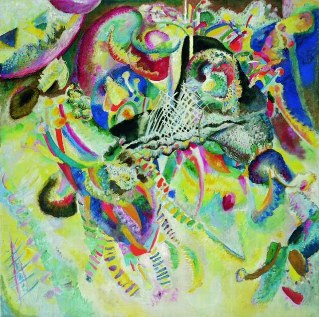 Wassily Kandinsky - 62 Artworks, Bio & Shows on Artsy