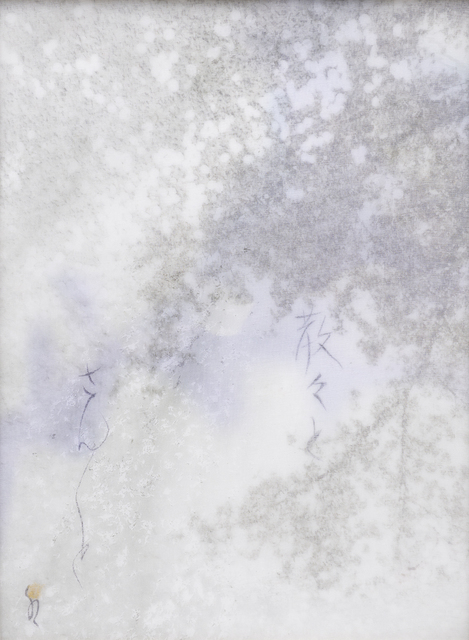 , 'Flower Banquet 2,' 2017, Valley House Gallery & Sculpture Garden