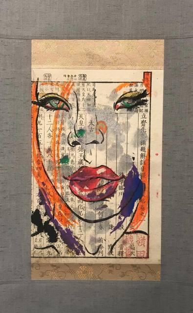 , 'Trouble Girl,' 2013, Yuan Ru Gallery