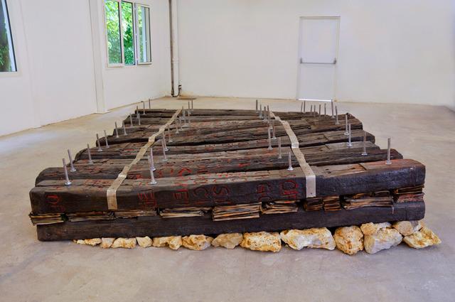 , 'Le Chemin / Le Radeau de l'écriture,' 1991, Galleria Continua