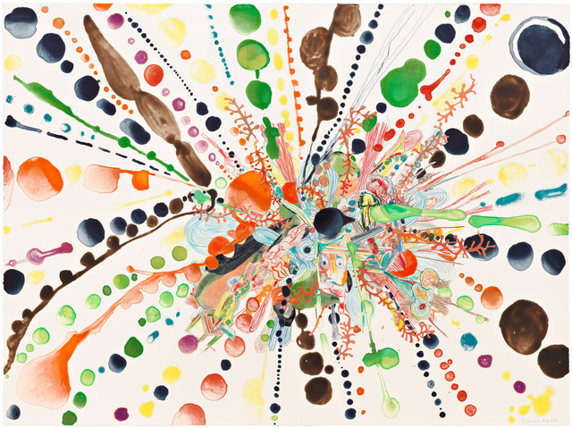 , 'On som ara? 1,' 2016, Pace Prints