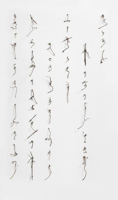 , 'Manuscript of Nature V_006 1 自然的手稿之五 (006)1,' 2016, Chambers Fine Art