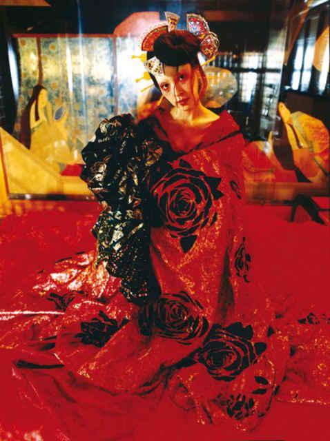 , 'Kumiko Aso,' 2004, PRISKA PASQUER