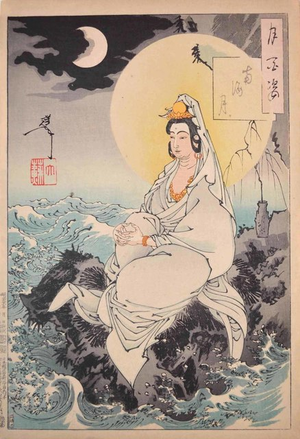 , 'Moon of the Southern Sea,' 1888, Ronin Gallery