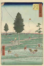 Fukuroi, from the series 53 Stations of the Tokaido