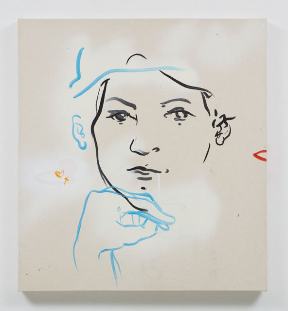 , 'Les Miss,' 2016, Evelyn Yard