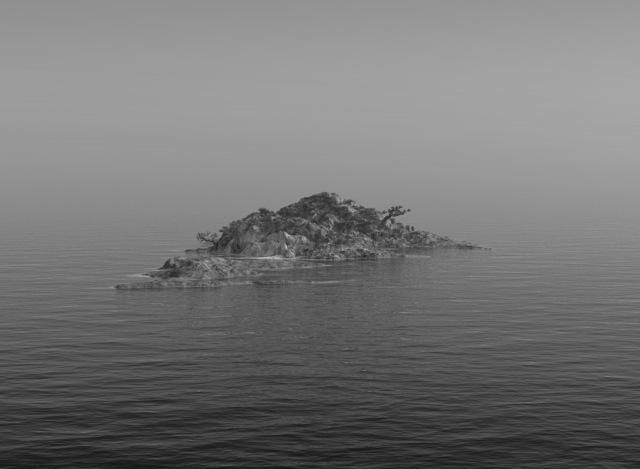 Shao Wenhuan 邵文欢, 'Floating Islands No. 2', 2015-2017, Rasti Chinese Art