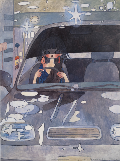 Aya Takano, 'Drive with a Night Dog', 2006, Print, Offset lithograph in colors, on smooth wove paper, the full sheet., Phillips