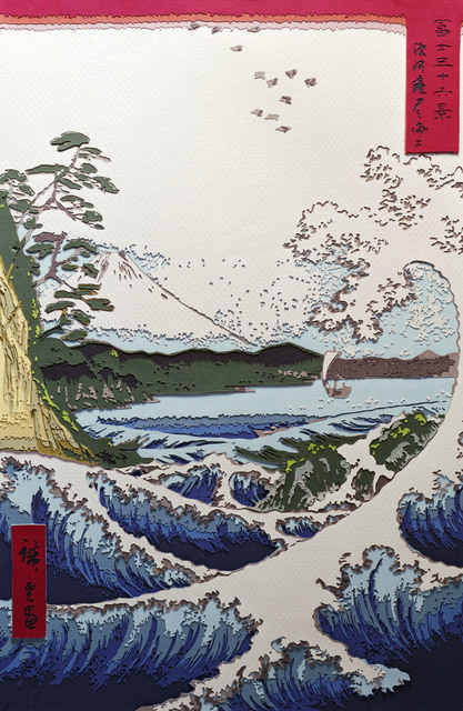 , 'Fuji from the Sea of Satta, Gulf of Suruga, Number 23, after Hiroshige,' 2009, galerie nichido / nca | nichido contemporary art