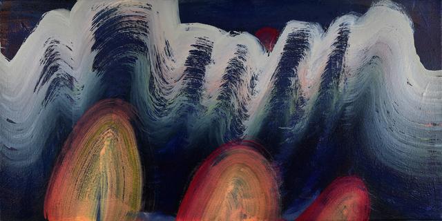 Yeachin Tsai, 'Nightscape', 2019, 440 Gallery