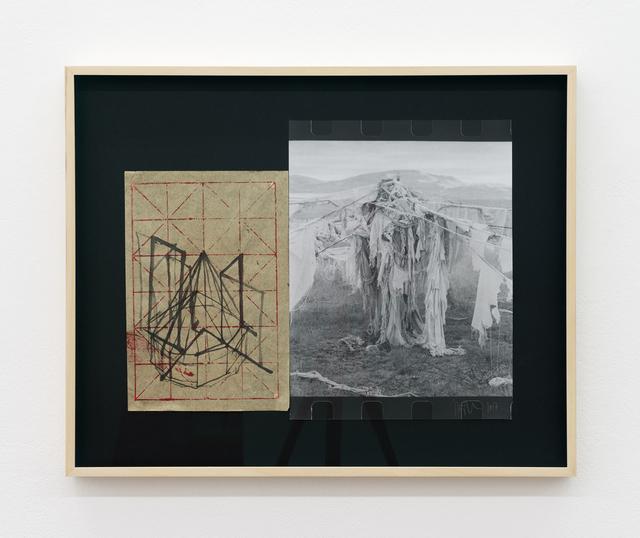 , 'Aufzeichnungen über Qumalai, Februar 2011 und September 2012,' 2017, Galerie Hubert Winter