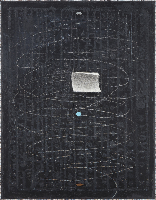 Se-Yeol Oh, 2016, Hakgojae Gallery